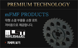 mFMF PRODUCTS
